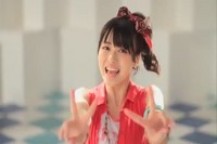 momo_MV_Closeup2_11.jpg